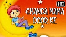 Kids Song - Chanda Mama Door Ke - Hindi Poems for Nursery-Watch