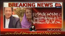 Another Breaking Story Of Imran & Reham Divorce By Fareeha Idress