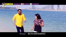 Chak Du Ghare De | Official Teaser | New Punjabi Pop Songs 2015 | Full Video Coming Soon