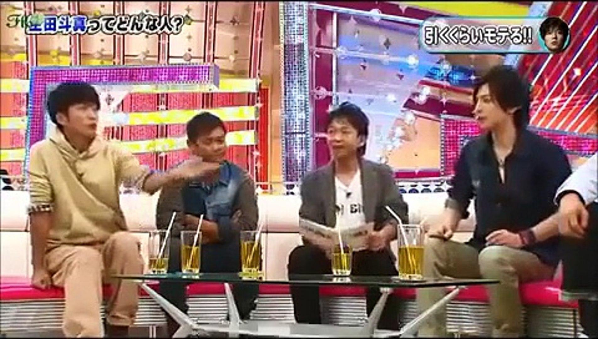 生田斗真が関ジャニ 横山祐の名前の由来を暴露 MC TOKIO