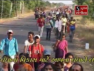 Hemant Chauhan Halo Jaiye Dakor Na Thakorna Mede Dakor Ni Jatra - 3