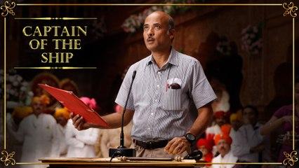 Sooraj Barjatya - Captain Of The Ship | Prem Ratan Dhan Payo | Releasing Diwali 2015