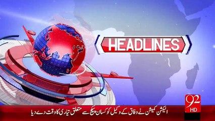 Headlines - 11:00 AM – 05 Nov 15 - 92 News HD