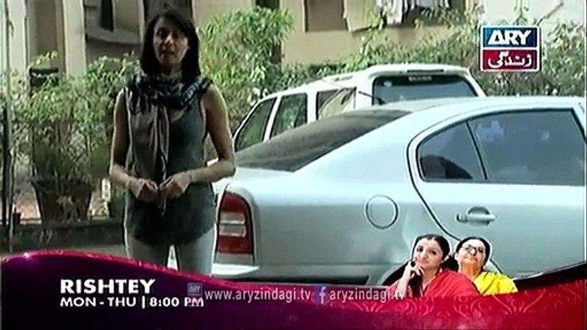 Khauff, 08-06-14  ARY Zindagi Horror Drama