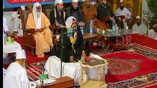 Amazing Surah Fatiha by Qari Rafat Hussain Misri