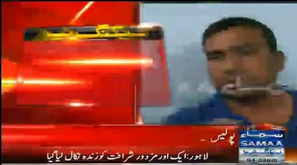 Rangers Arrest Real Bunty and Bubbly in Karachi