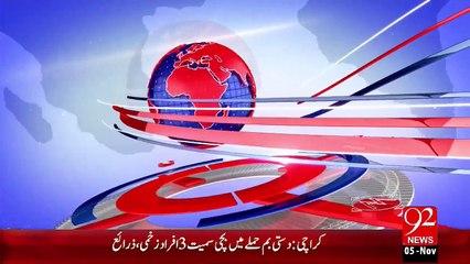 Headlines - 08:00 PM – 05 Nov 15 - 92 News HD