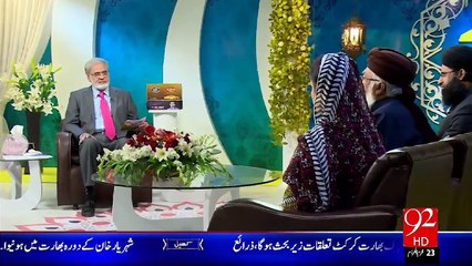 Subh-E-Noor – 06 Nov 15 - 92 News HD