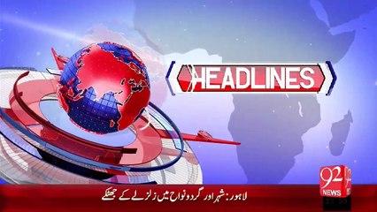Headlines - 10:00 PM – 05 Nov 15 - 92 News HD