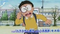 Doraemon ep 235-ドラえもんアニメ 日本語 2014 エピソード 235