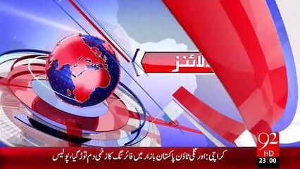 Headlines - 11:00 PM – 05 Nov 15 - 92 News HD