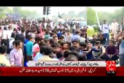 BZU Students Protest Against Sharif Brothers