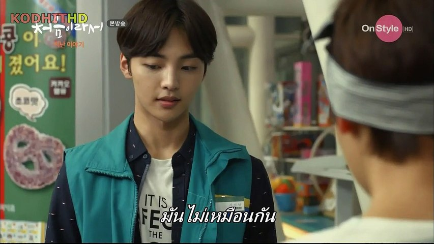 Because It's The First Time ซับไทย ตอนที่ 5