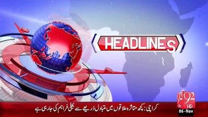 Headlines - 08:00 AM – 06 Nov 15 - 92 News HD