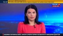 25 07 15 Лавров кризис на Украине будет иметь последствия для Европы