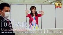 「AKB48グループメンバー エア握手会2015」ダイジェスト映像 / AKB48[�