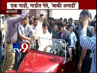 CM Fadnavis & Sharad Pawar in a one Car, BJP & NCP Samjhauta??? Baramati-TV9