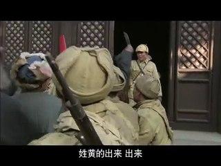 真心英雄影视 血战川军团 24