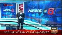 PTI, JI enter into alliance for Karachi LB elections