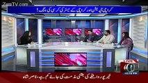 Karachi Operation Kis Kis ko Suit krta hai Jasmeen manzoor aur PPP kay Rehmuna Ka Dilchasp Muqalma