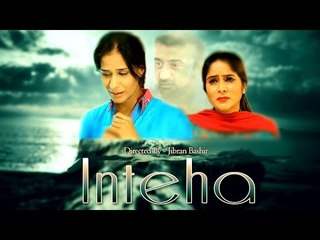 """INTEHA"" 