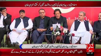 Imran Khan Ny Mafi Mang Li – 07 Nov 15 - 92 News HD