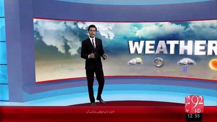 Weather Updates – 07 Nov 15 - 92 News HD