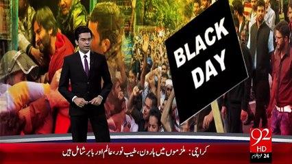 Islamabad Modi Ky Dorah Kashmir Pr Kashmiri Rahnuma Ka UNO Ky Daftar Ky Samny Ihtajaj – 07 Nov 15 - 92 News HD