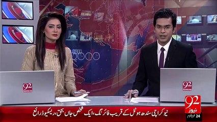 Pakistani Air Marshal Ki 7th Air Marshal Ki Taqeeb Main Shirkat – 07 Nov 15 - 92 News HD