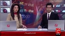 Breaking News – Dahshatgardon Ky Khilaf Operation Main Sindh Sar-E-Farhist Hy Qaim Ali Shah – 07 Nov 15 - 92 News HD