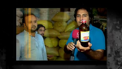 Andher Nagri (PROMO) - 07 NOV 15 - EP- 36 - 92 News HD