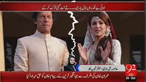 Asmaa Sherazi About Imran and Reham