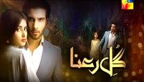 Gul-E-Rana Episode 01 Part 1 HUM TV Drama 07 Nov 2015 - Hum Tv Official