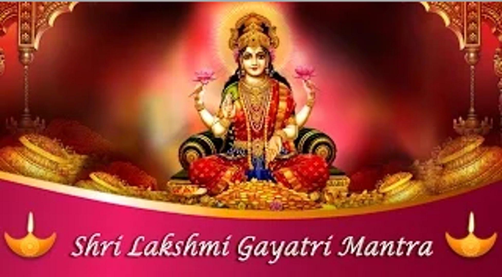 Lakshmi Gayatri Mantra   Diwali Special Songs   Gayatri Mantra For  Spiritual Wealth & Prosperity