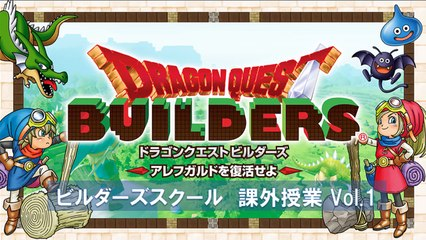Livestream #1 de Dragon Quest Builders