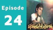 Ye Mera Deewanapan Hai Episode 24 Full on Aplus