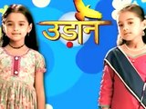 Udaan Upcoming Episode Spoiler Chuni tricks Bhaiyaaji
