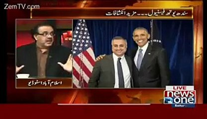 Why did the operation cooled down- Shahid Masood telling