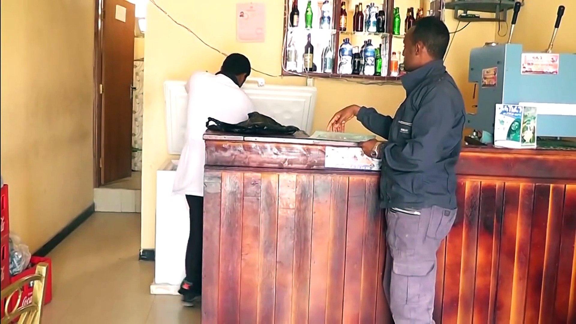 Dem Seb Ethiopian Movie