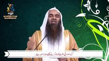 Qurbani Kay Baad Dari Choti Karwana Kaisa hai - Reply By Shk Tauseef Ur Rehman in Hyderabadi Style - YouTube