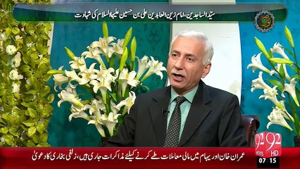 Subh-E-Noor – 08 Nov 15 - 92 News HD