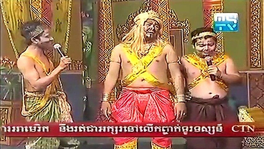 Lakhon basak Khmer My TV Cambodia Opera Pakmi SAING SEL CHEY part 3 end | Godialy.com