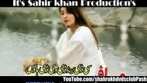 Gul Panra Ya Zama Nadan Malanga Pashto New Song 2012 HD YouTube -