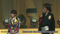 大島優子、AKB48に復帰?「チームサプライズは卒業してない」 「KYORAKU SURPRISE FESTIVAL 2014」 #Yuko Oshima #Japanese Id