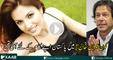 Imran Khan is going to marry Neelam Muneer  عمران خان نیلم بخاری سے شادی کررہے ہیں-عارف نظامی