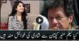 Does Neelum Muneer Really Love Imran Khan -- Check out her Response