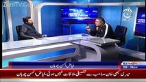 Fayyaz Chohan Allegates And Warns Sheikh Rasheed On Propaganda Against Him
