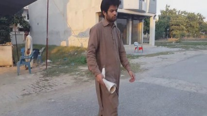 Nokar Bi Insan Hotay hain ! ( Short Story )