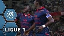 Stade de Reims - GFC Ajaccio (1-2)  - Résumé - (REIMS - GFCA) / 2015-16