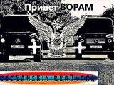 KAVKAZ MAFIA ||| ARMENIAN SONG ||| DOLYA VOROVSKAYA  ✵- PRIVET VORAM -✵